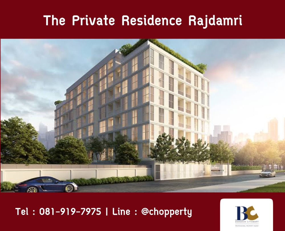 For SaleCondoWitthayu,Ploenchit  ,Langsuan : *Best Price* The Private Residence Rajdamri 1 Bedroom 82 sq.m. only 13.9 MB [Tel. 081-919-7975]